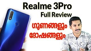 Realme 3 pro pros and cons Malayalam 🔥🔥🔥