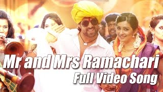 Mr & Mrs Ramachari - Title track Full Video Kannada Movie song Yash | Radhika Pandit | V Harikrishna