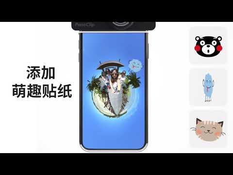 Xxx Mp4 360 Panoramic Lens Www Customizable4u Com 3gp Sex