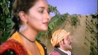 O Rama Haaye Re (Full Song) Film - Sangeet