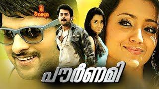 Pournami | Full Malayalam Movie | Prabhas