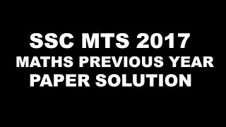 SSC MTS 2017 || math MCQ previous questions solution(EXPECTED)