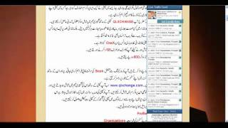 ONE X URDU PRESENTATION PART 2.flv