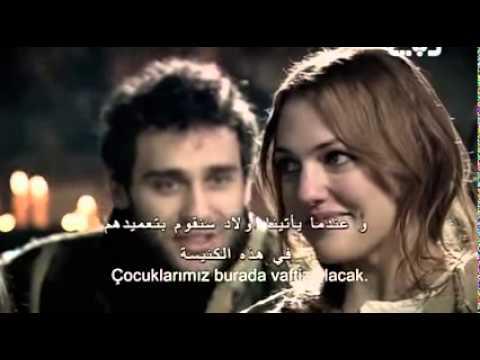 Harim Al Sultan Season 1 Full Arabic Episode 01   YouTube