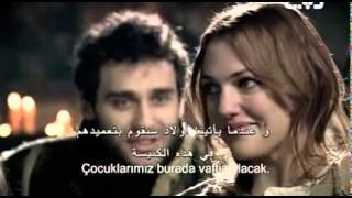 Harim Al Sultan Season 1 Full Arabic Episode 01   YouTube