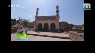 ഗോള്ക്കൊണ്ട മുതല് ചൗമഹല്ല വരെ   Yathra, Episode: 139 Part 1