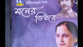Esho Esho  Aamar Ghore - Ginimala Dey
