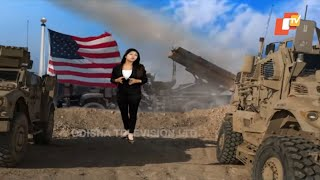 US pullout from Syria - OTV Report
