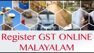 GST എങ്ങനെ ഓൺലൈനിൽ രജിസ്റ്റർ | GST(New) Application Online in Malayalam Complete| Life is Faith