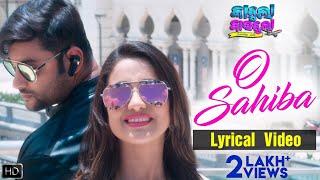 O Sahiba | Lyrical Video | Kabula Barabula Searching Laila | Odia Movie | Anubhav Mohanty | Elina