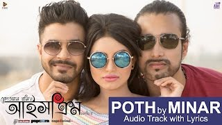 POTH - Minar Rahman | ICECREAM - A REDOAN RONY Film | Audio Track with Lyrics | RAZZ, TUSHI & UDAY