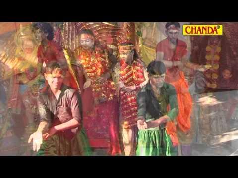 Xxx Mp4 Aaiyehea Aaj Bhawanwa Humro Jaikara Lagaekea Arun Singh Anadi Vanshika Verma Rajesh Ranjan Bhojpuri Devotional Mata Chanda Cassettes 3gp Sex