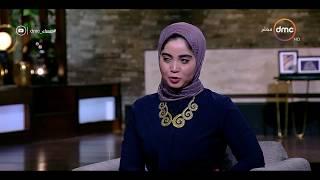 مساء dmc - لقاء رائع ومميز | الظهور الأول لرانيا فهمي .. صاحبة أول حكم ضد متحرش في الصعيد |