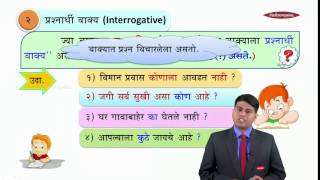 Vakyache Prakar – Marathi Lecture – 10th CBSE