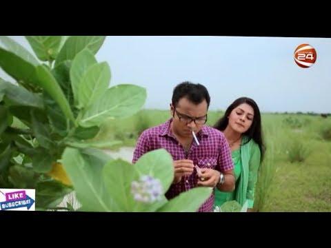Xxx Mp4 Patla Khan Lane A Bagh Ashiachilo Eid Natok 2018 Safa Kabir Intekhab Dinar 3gp Sex