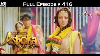 Chakravartin Ashoka Samrat - 31st August 2016 - चक्रवर्तिन अशोक सम्राट - Full Episode (HD)