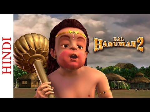 Xxx Mp4 Bal Hanuman 2 Hit Animated Action Highlights 3gp Sex