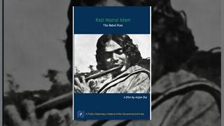 Download কাজী নজরুল ইসলাম 3Gp Mp4