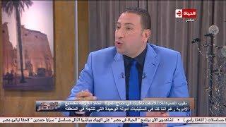 الحياة في مصر | نقيب الصيادلة: مصر تنتج الآن 93% من الدواء الذي يحتاجه الشعب المصري