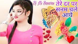 तेरे दर पर सनम चले आये || Tere Dar Par Sanam Chale Aaye || New Version Remix || Dj Ms Ft. Lucky
