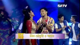Bangladesher Meye Star Dance 480p