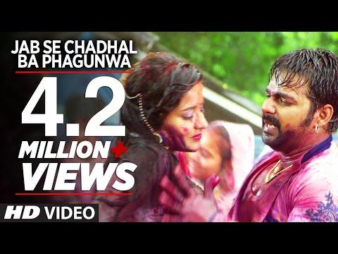 Xxx Mp4 Jab Se Chadhal Ba Phagunwa Bhojpuri Hot Video Song Kare La Kamaal Dharti Ke Laal 3gp Sex