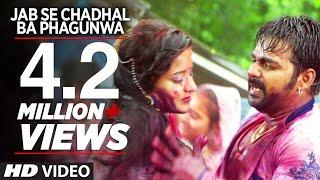 Jab se Chadhal Ba Phagunwa [ Bhojpuri Hot Video Song ] Kare La Kamaal Dharti Ke Laal