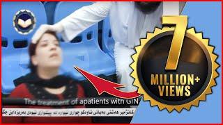 هجوم جن على انسان (للكبار فقط) +18 . الجن يهاجم فتاة الصومالية . mala ali kurdi 009647504487408