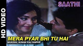 Mera Pyar Bhi Tu Hai - Saathi | Mukesh and Suman Kalyanpur | Vyjayanthimala & Rajendra Kumar