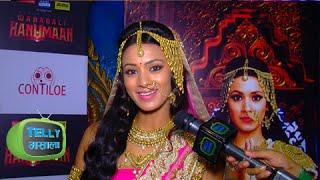 Barkha Bisht Sengupta As Anjani In Mahabali Hanuman | Sony Tv