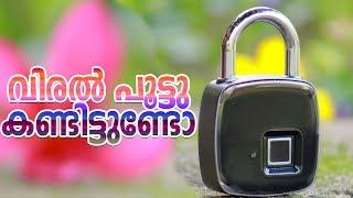 Smart Keyless Fingerprint Lock Unboxing Review