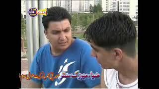 Afghan Full Movie Fareb فیلم کامل فریب
