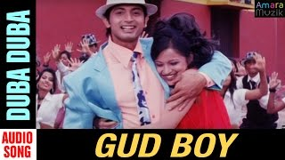 Gud boy Odia Movie || Duba Duba | Audio Song | Arindam Roy, Priya Choudhury