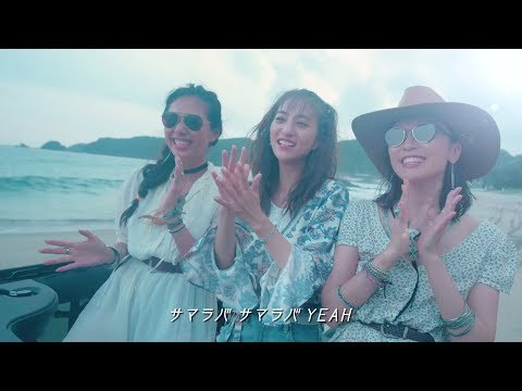 EXILE THE SECOND / 「Summer Lover」(Another Music Video)