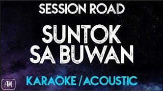 Session Road - Suntok sa Buwan (Karaoke/Acoustic Instrumental)