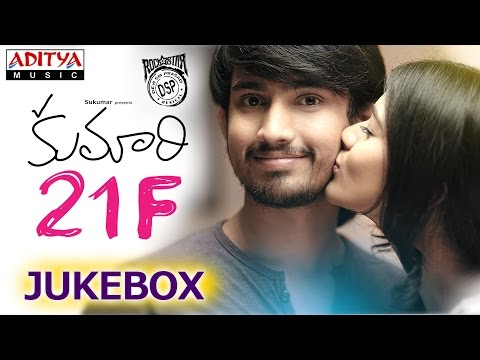 Xxx Mp4 Kumari 21 F Full Songs Jukebox DSP Raj Tarun Hebah Patel 3gp Sex