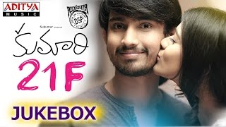 Kumari 21 F Full Songs Jukebox || DSP || Raj Tarun, Hebah Patel