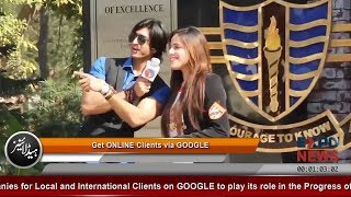 HU'S GOT TALENT by HAJVERY University : Pakistan First Youth News Channel design by EXPO NEWS