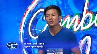 Cambodian Idol 2015 | Judge Audition | Week 4 | ប៉ោ ស៊ីណា | Por Sina