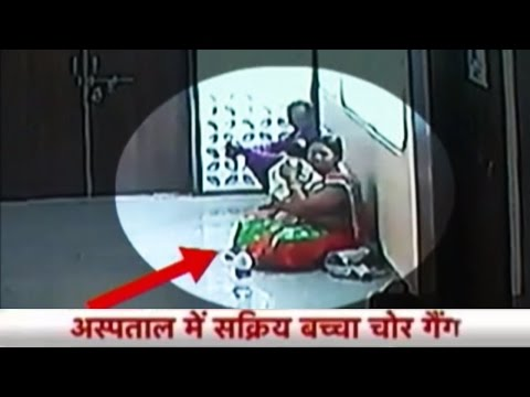 CCTV: Woman Caught Stealing Baby At Indore Hospital