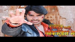 All Promotional Events | Pradeep Pandey 'CHINTU' Dulhan Chahi Pakistan Se | Spicy Bhojpuri