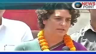 Priyanka Gandhi Slams Modi Over 'Snoopgate' Issue