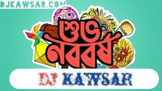 Boishakhi Rong | Imran | Milon | Electro Nagin | DJ Kawsar | DJ Agun