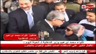 البث المباشر لقناة الحياة - Alhayah Tv Live Streaming