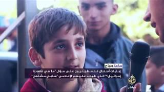 """ساعة صباح.. كيف نحيي قضية """"القدس"""" في وجدان الأسرة العربية؟"""