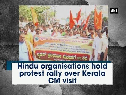 Xxx Mp4 Hindu Organisations Hold Protest Rally Over Kerala CM Visit ANI News 3gp Sex
