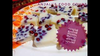ആർക്കും ഉണ്ടാക്കാം ഈ കിടിലൻ പുഡിങ് /Milk Pudding/China Grass Pudding
