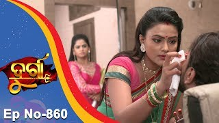 Durga EP 860 - 11th September 2017