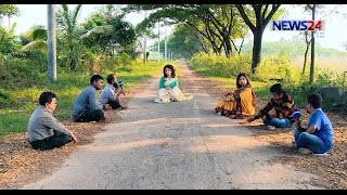 Je Golpo Nishiddo with Samia Rahman যে গল্প নিষিদ্ধ - ঊন মানুষ on News24