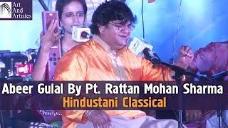 Abeer Gulal By Pt. Rattan Mohan Sharma | Hindustani Classical | Idea Jalsa | Art And Artistes